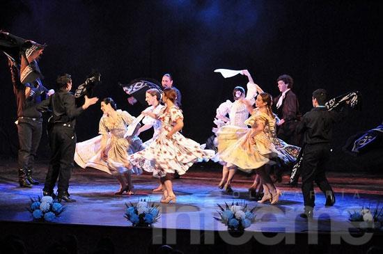 Convocatoria para formar parte del Ballet Folklórico