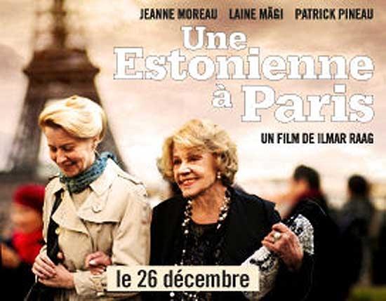 Cine y música en la Alianza Francesa
