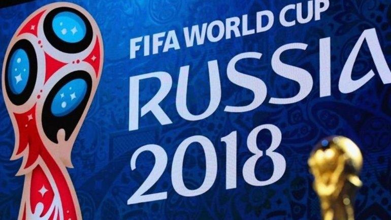 Se dieron a conocer los horarios del Mundial Rusia 2018
