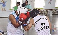 El Consejo Mundial de Boxeo reconoció al Programa Boxeo Sin Cadenas