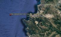 Fuerte sismo en la zona central de Chile