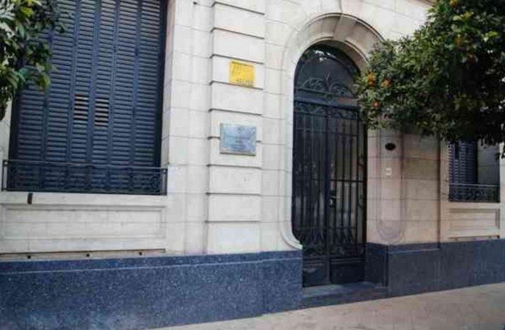 Senado bonarense tratará pliego del Fiscal General de Azul