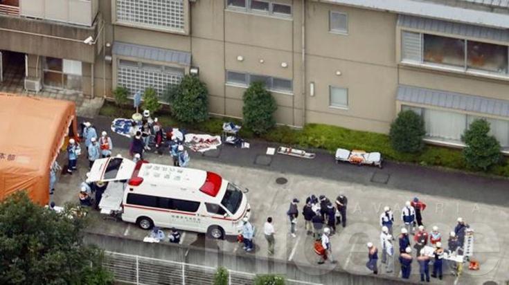 Al menos 19 muertos tras un ataque en Japón