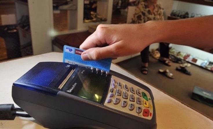 Ya se pueden pagar impuestos y servicios con tarjeta de débito