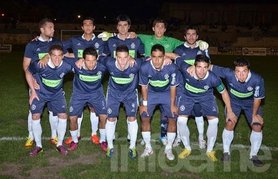 Copa Argentina: Racing con Santamarina, Ferro espera rival