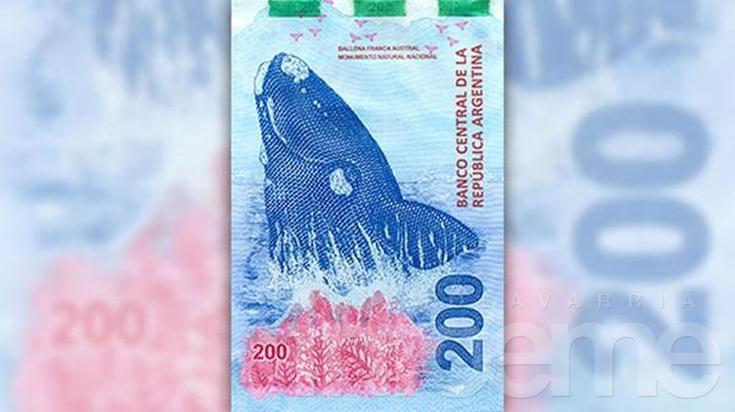 Gobierno puso en circulación un nuevo billete