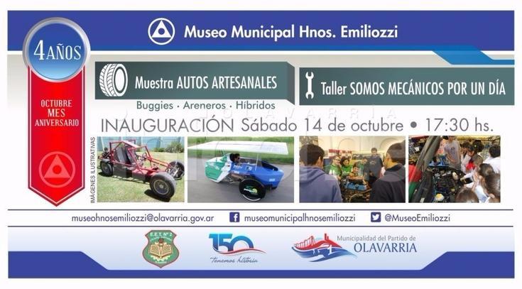 """Muestra """"Autos Artesanales"""" en Museo Hnos. Emiliozzi"""