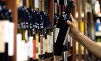 Operativo de control: veda a la venta de bebidas alcohólicas durante las elecciones