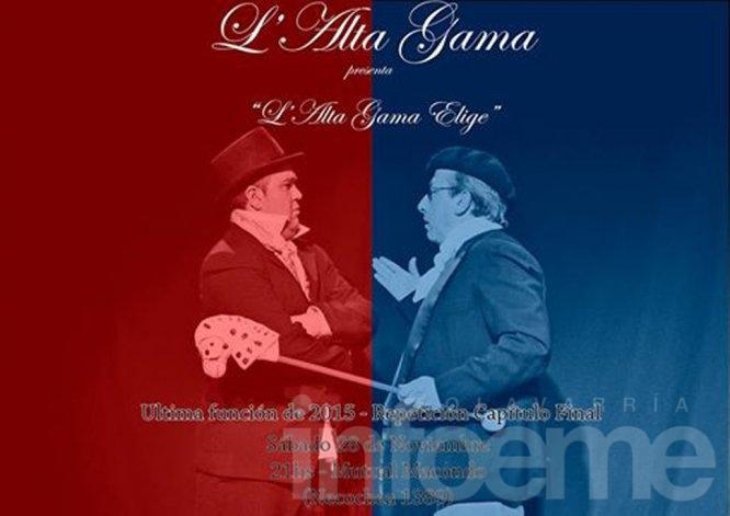"""El último Café Concert presenta: """"L'Alta Gama Elige"""""""