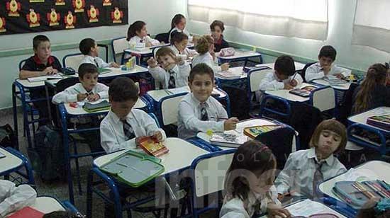 """Añadirán la materia """"Educación por la paz"""" en escuelas"""