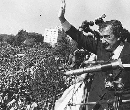 Celebración por los 30 años de la vuelta de la democracia
