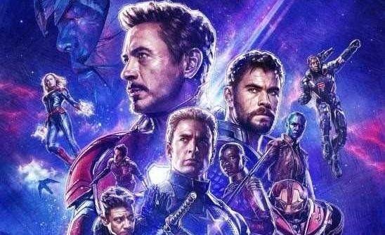 Avengers se suma a la cartelera de Flix con nuevas escenas