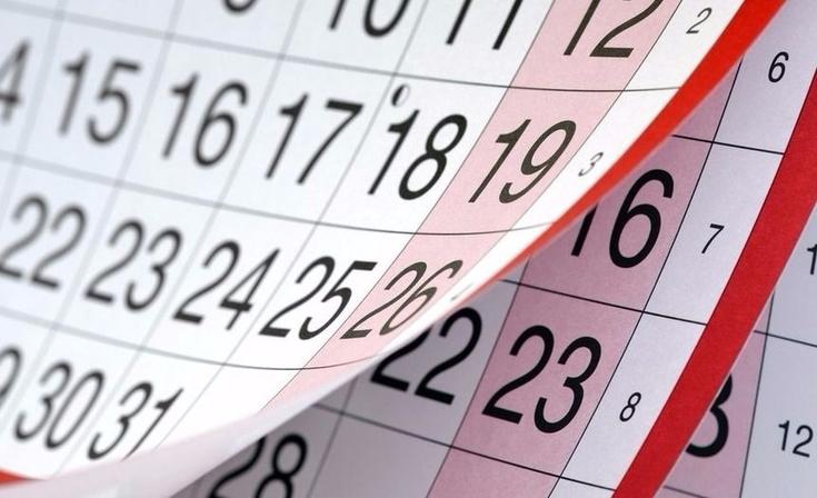 En 2019 habrá 12 feriados inamovibles y 8 fines de semana largo